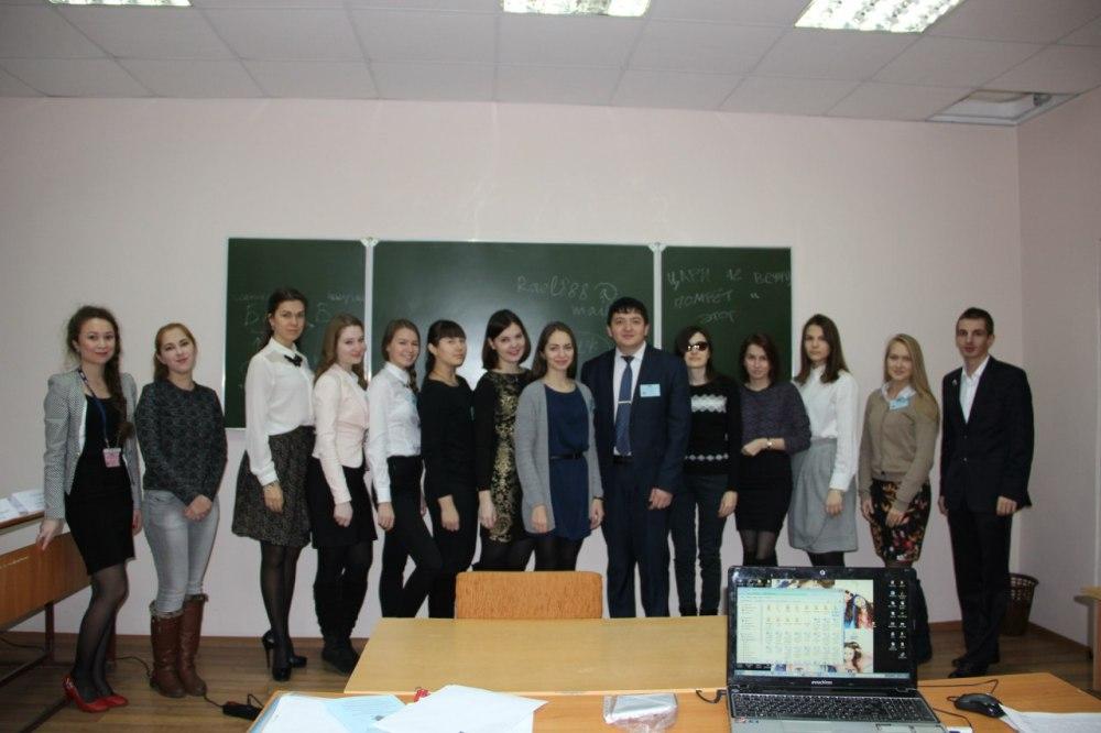 научная конференция студентов декабрь 2015 Оксана Найчук