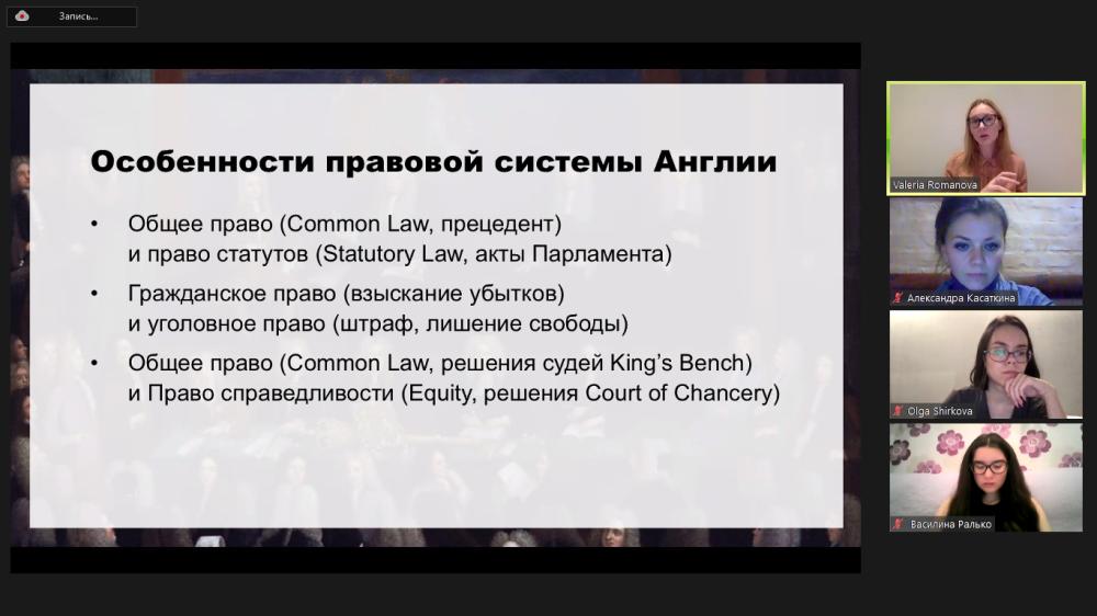 российские компании в англии